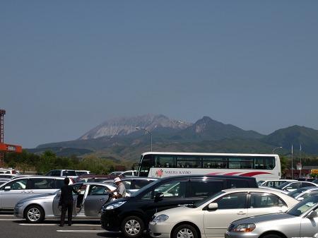 大山です~