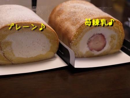 GOKOKUのロールケーキ