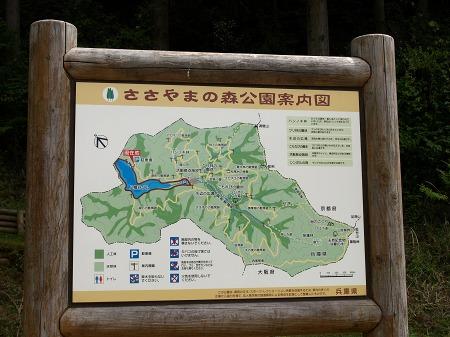 篠山の森公園