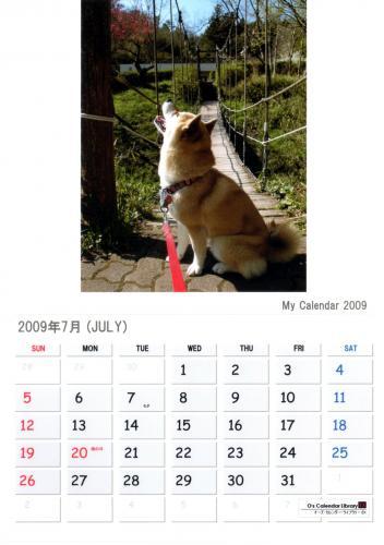 さくらカレンダー 7月