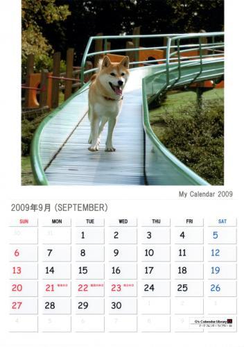 さくらカレンダー 9月