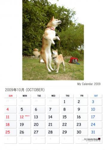 さくらカレンダー 10月