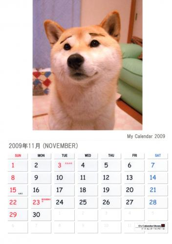 さくらカレンダー 11月