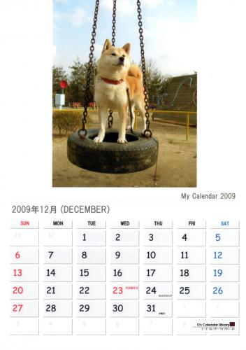 さくらカレンダー 12月