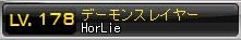 Maple111121_004826.jpg