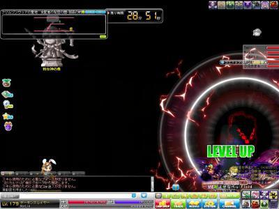 Maple111121_105657.jpg
