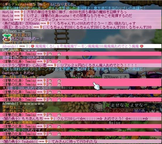 Maple111125_215242.jpg