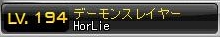 Maple111126_080101.jpg