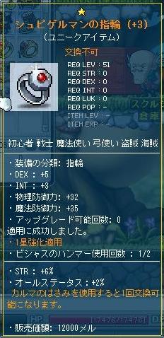 Maple111203_151458.jpg
