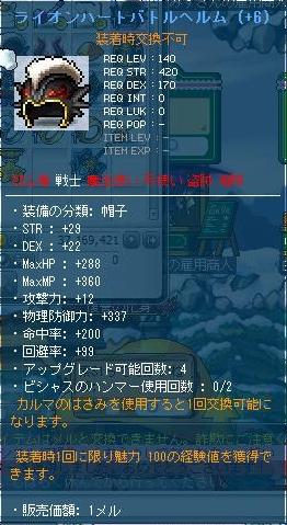 Maple111205_043418.jpg