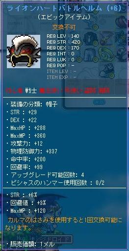 Maple111208_111058.jpg