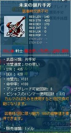 Maple111208_111822.jpg