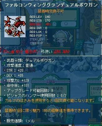 Maple111210_011813.jpg