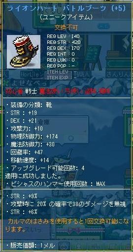 Maple111210_232131.jpg