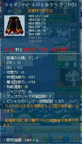Maple111210_232143.jpg