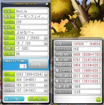 Maple111227_000958.jpg