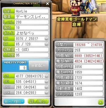 Maple111231_111645.jpg