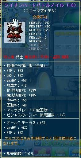 Maple111231_112350.jpg