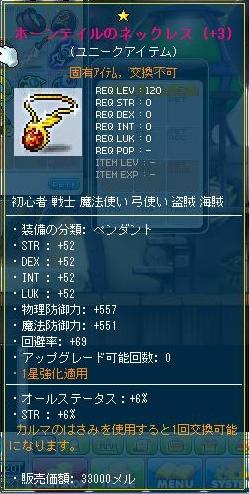 Maple111231_112354.jpg