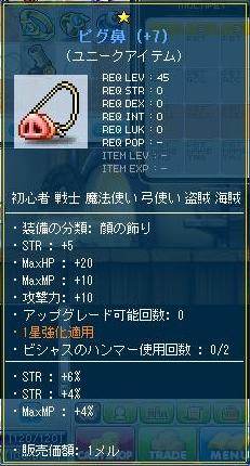 Maple111231_112401.jpg