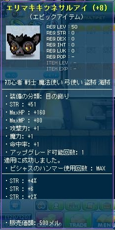Maple111231_112404.jpg