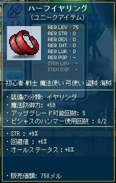 Maple111231_112407.jpg