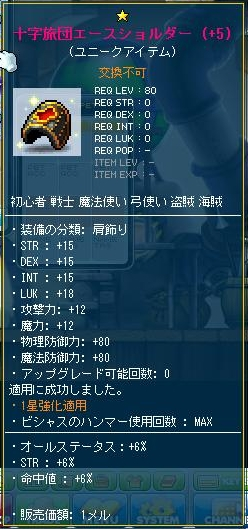 Maple111231_112410.jpg
