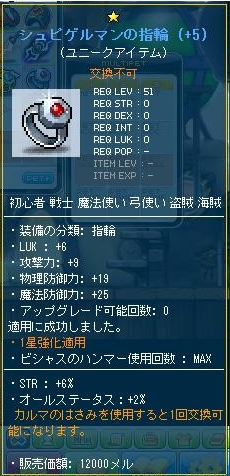 Maple111231_112413.jpg