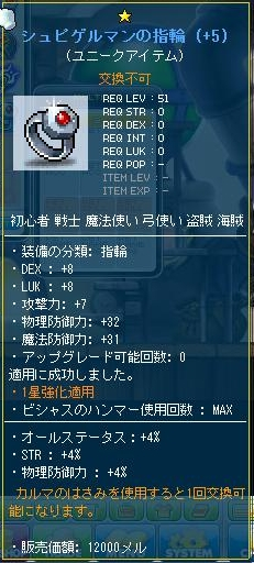 Maple111231_112416.jpg