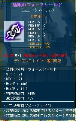 Maple111231_112420.jpg