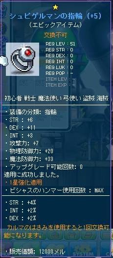 Maple111231_112423.jpg