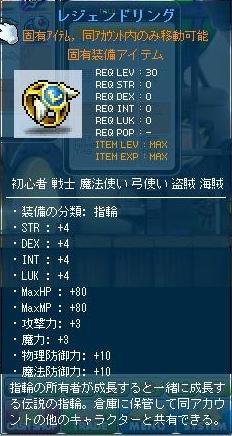 Maple111231_112429.jpg