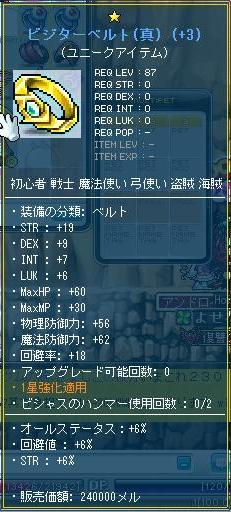 Maple111231_122634.jpg