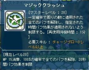 Maple120112_160458.jpg