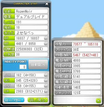 Maple120127_105547.jpg