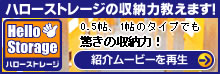 btn_shunou_movie.jpg