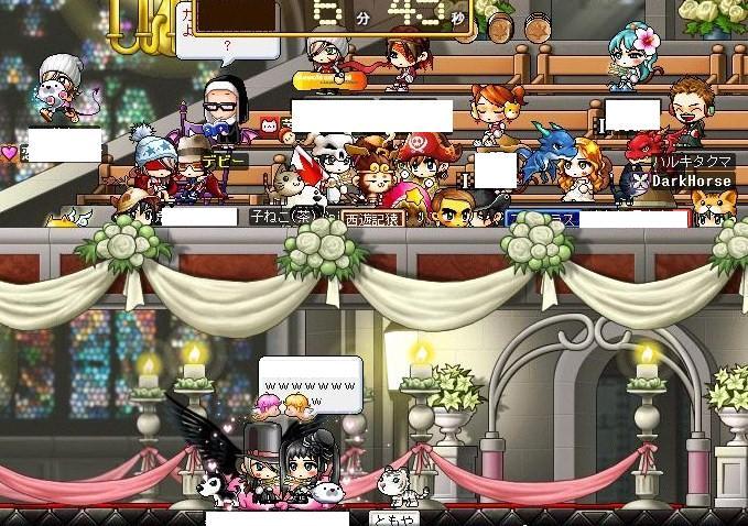 結婚式に行ってきましたw