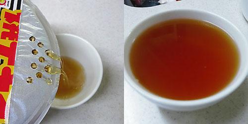 cup9_b.jpg