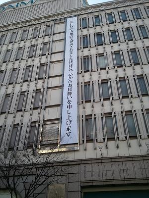 daimaru.jpg
