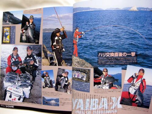 ヤイバ椛島PR
