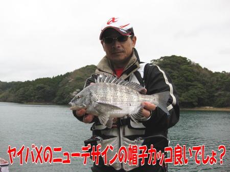 福島H213月20