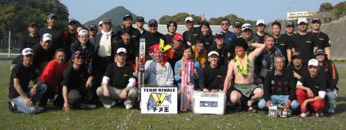 09黒鯛祭りTOP1