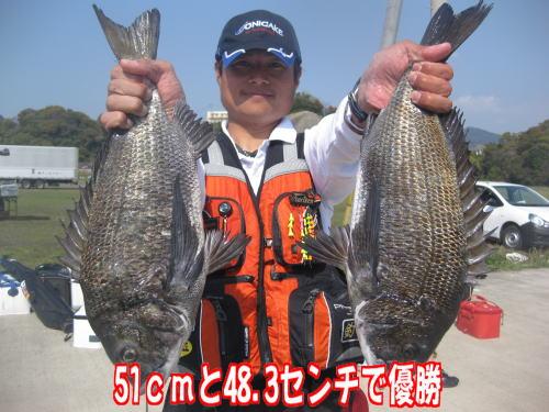 09黒鯛祭り02