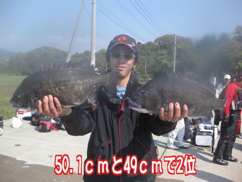 09黒鯛祭り03