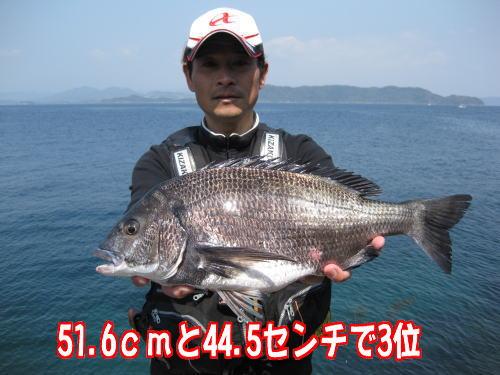 09黒鯛06