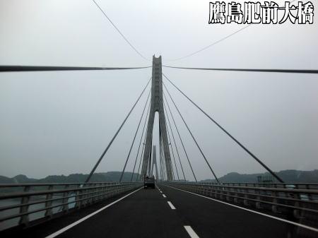 鷹島肥前大橋5月27日2