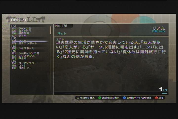 2011_0412_180758_587.jpg
