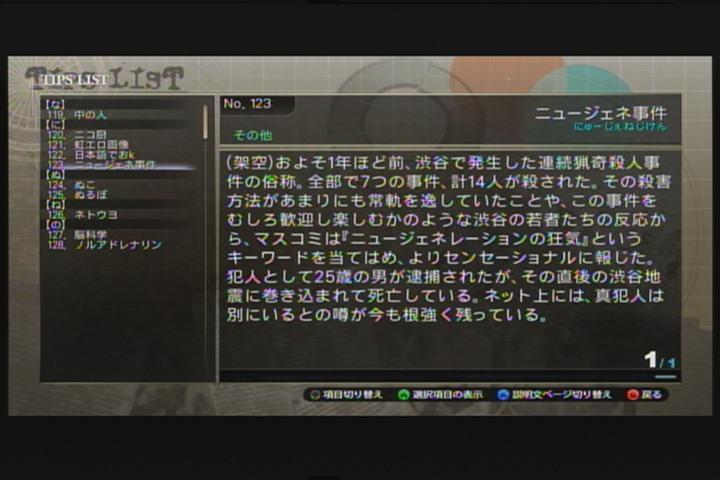 2011_0412_181655_760.jpg