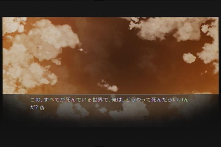 2011_0412_185539_003.jpg
