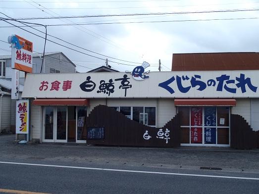 千葉、千倉05